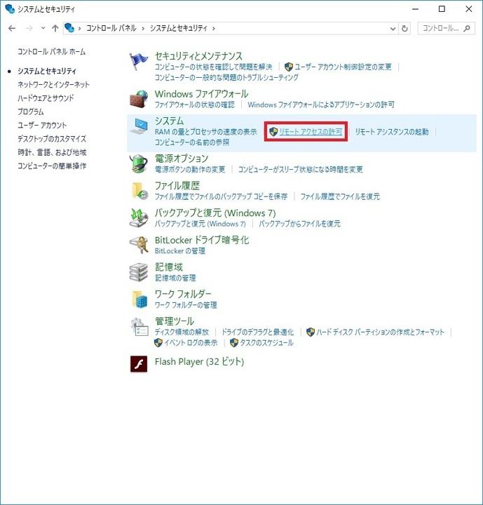 01_ControllerPanel.jpg