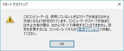 03_Caution.jpg