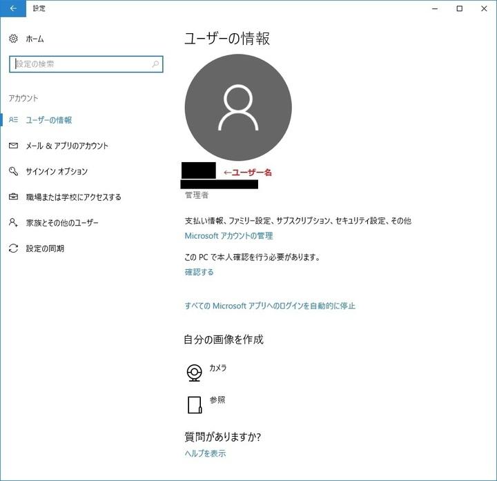 05_User.jpg